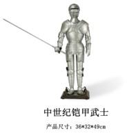 Hh handmade iron knight  habergeons model decoration birthday gift