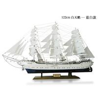 Hh 122cm white swan sailing boat model gift