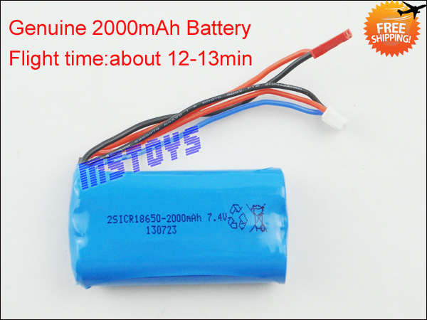 7.4V 2000mAh Battery for Double Horse DH 9117 DH 9104 RC Helicopter spare part Accessory thunderbird RC wholesale(China (Mainland))