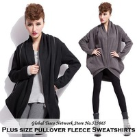 Korean women's fashion plus size loose long double zipper fleece cardigan Sweatshirts autumn and winter coats (two ways to wear)