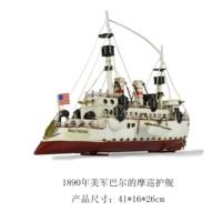 Hh handmade iron 1890 baltimore warship model decoration vintage birthday decoration