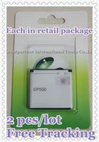 Free Tracking! 2 pcs/lot Brand New EP500 Cellphone Battery for Sony Ericsson U5 U5I U8I VivazPR