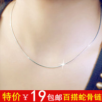 For nec  klace pure silver fashion chain necklace short design female 925 pure silver jewelry
