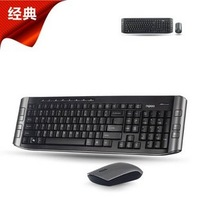 Wireless mouse and keyboard set 8130 multimedia ultra-thin mute wireless keyboard and mouse usb