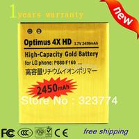 New 2450mah Gold Battery For LG Optimus 4X HD P880 F160 P765 P760 BL-53QH F200 L9 high Capacity battery 3.7V 2450mAh +BY SG POST