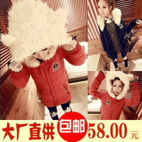 Amj 2014 berber fleece rabbit ear hats thickening medium-long wadded jacket cotton-padded jacket outerwear