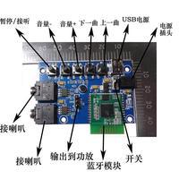 Bluetooth stereo sound board wireless bluetooth speaker bluetooth speaker module wireless bluetooth board