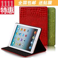 wholesale 30pcs crocodile pattern protective case  for ipad air  5 flip folding smart case sleep wake up function