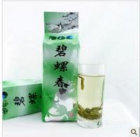 premium tea dongting biluochun tea first level 500g roasted orgranic green tea for losing weight health care food 3