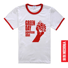 green day price