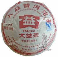 Yunnan Puer Pu er Tea Pu-erh tea*2011*Dayi*V93 Ripe Tuo Cha(101)*100g