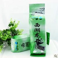 new tea spring green tea west lake longjing tea 500g pick before raining top grade health care slimming tea 1