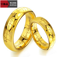 Tungsten Carbide Ring - 18K Gold Lord of the Rings 8MM - Men Jewelry, Sizes 8 to 13 Free Shipping - G&S097