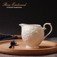 190ML Embrossed  Gorgeous White rose Milk Pot,fashion British Style relievo milk cup quality luxury