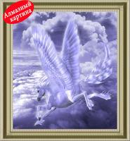 Free shipping Wholesale retail DIY diamond painting diamond cross stitch kit Inlaid decorative painting  Horse DM1203056