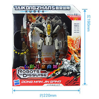 Newest 20CM Transformable robots,Starscream, Action & Robot Robot model,Autobots Toy for boys/girls,simplified version