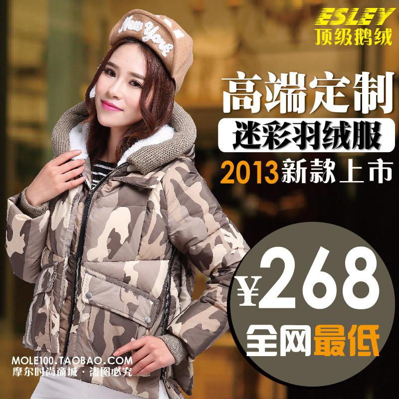 зимой вниз пальто утолщение женщин 's