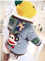 Winter new Korean baby child children 's clothes plus thick velvet jacket cotton jacket wholesale