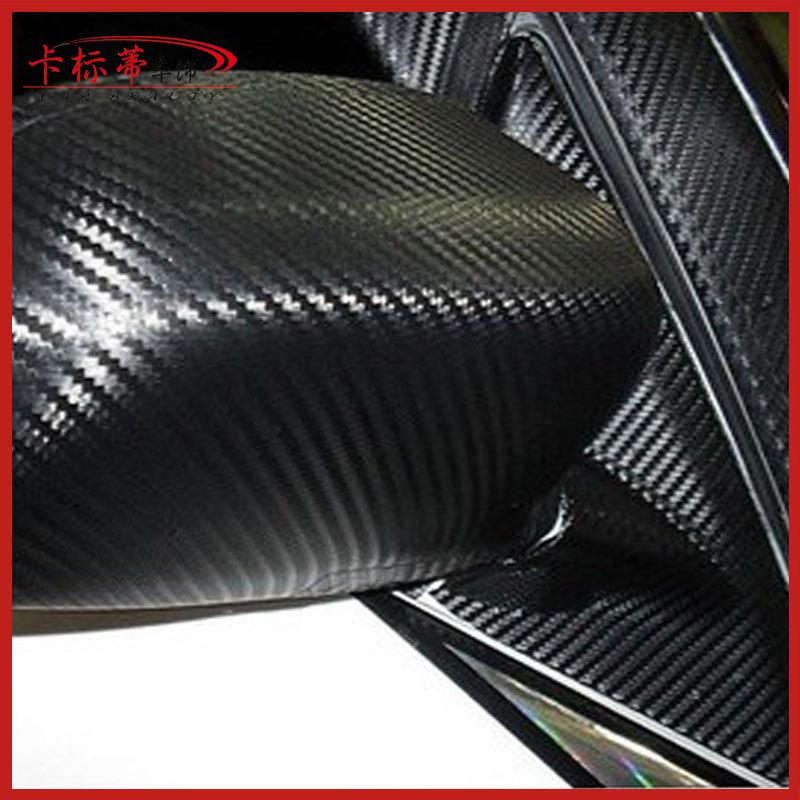 3D Colors Carbon Fiber Vinyl Car DIY Wrap Sheet Roll Film Sticker Decal 50cm*200cm/roll(China (Mainland))