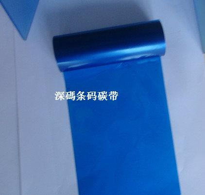 High quality multicolour mixed ribbon 110 70 110 300 blue ribbon(China (Mainland))