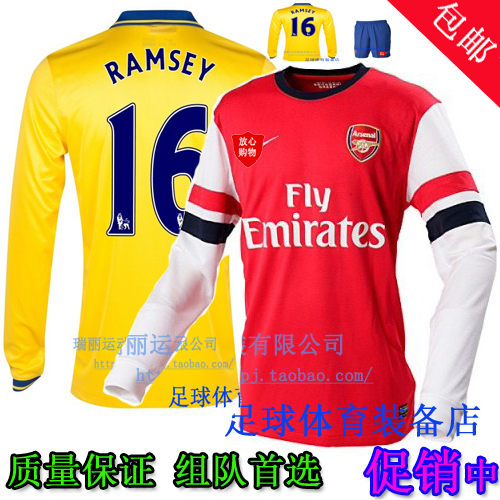 13 - 14 champions league arsenal jersey european version of the uniforms homecourt away game soccer jersey long-sleeve(China (Mainland))