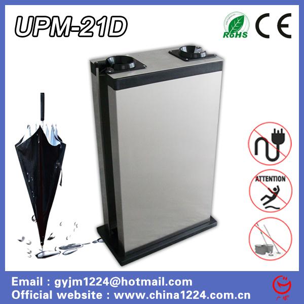 2014 New hot Advertising equipment for Wet umbrella(China (Mainland))