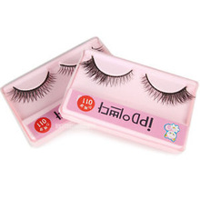 eyelash extension kit promotion
