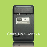 Battery Charger for HTC Touch HD 2 II HD2 T8585 LEO