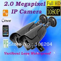 P2P IP Camera 1080P POE function Varifocal Lens 2.8-12mm Support Onvif infrared night vision Web Video Surveillance Camera