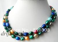 32'' 8mm Multicolor Baroque Freshwater Pearl Necklace