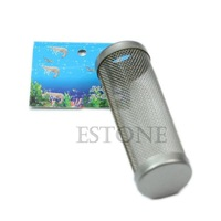 Stainless Steel Aquarium Filter Inflow Inlet Basket Mash Shrimp Protect 16mm