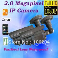 Full HD 1080P IP Camera Support POE ,Onvif ,Plug and Play CMOS with IR CUT 2.0 Mega Pixels Varifocal Lens Outdoor Web Camera