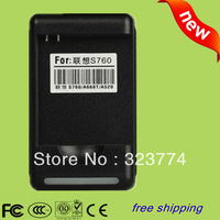 USB Desktop Travel Mobile Phone Charger Battery  for  lenovo s760 a520 a668t charger a790e bl194 bl179 a780 charger