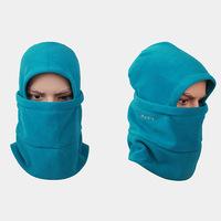 New SANTO outdoor fleece hat versatile neck care cap M-62 wind and warm hat warm winter hat  turbans