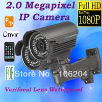 IP Camera Outdoor Waterproof Varifocal Lens 40m infrared night vision 2.0 Megapixel 1080P Full HD Support POE,P2P CCTV Camera