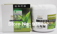 1pcs Plants Weight Loss cream Efficacy Strong Slimming creams anti cellulite Weight Loss products, slim patch 7 days effective