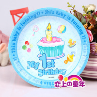 wholesale Birthday supplies child birthday tableware Large cake pan cartoon disposable paper plate baby boy plate