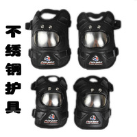 Stainless steel flanchard protective off-road automobile race motorcycle protective gear 4 kneepad cuish elbow