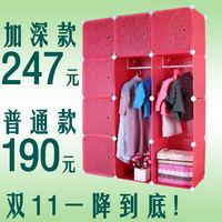 Simple wardrobe diy combination wardrobe storage cabinet wardrobe student cabinet child wardrobe
