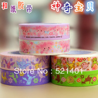 99 patterns 5m 10m 15m  Paper tape cartoon paper tape baby ribbon shredded rabbit pokemon