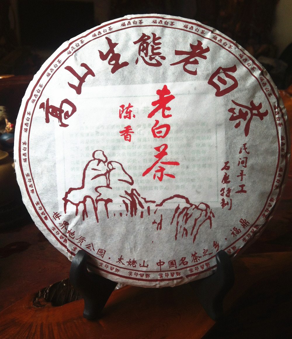 2010 year white tea, white peony cake, healthy tea, natural orginal Fuding white tea. China tea(China (Mainland))