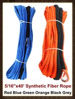5/16''x40' synthetic fiber rope Dyneema UHMWPE Braid Winch Cord  for UTV/ATV/SUV/4X4 FREE SHIPPING