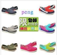 2014 hot sale 4 colors unisex causal shoes,men shoes,canvas shoes women's shoes,sneakers chucks 35-45size