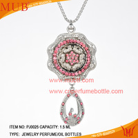 Customed perfect flower jewelry necklace silver plated necklace pendants with  perfume cosmetic bottle