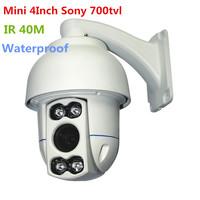 Free Shipping New 4Inch mini ptz camera outdoor 10x Zoom Sony Effio 700tvl CCD Pan Tilt Zoom PTZ CCTV Security  Camera