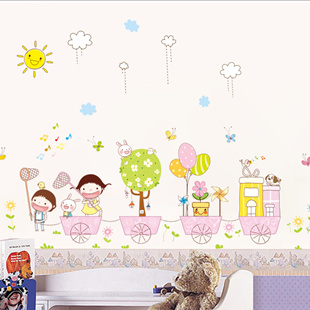 Happy Cartoon Children Picnic Drawing Picture Plane Wall Sticker PVC Removable Decorative Baby Room Wall Sticker Free Ship(China (Mainland))