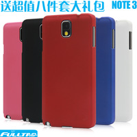 For samsung   galaxy note  for SAMSUNG   n9008 3 iii mobile phone protective case shell scrub 9002 cover