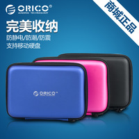 Orico phb-25 three-color digital accessories 2.5 mobile hard drive storage protection bag belt