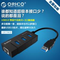 Orico hr01 computer usb splitter rj45 gigabit network card adapter usb3.0 hub