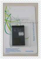 Brand New BL-5CT Mobile Phone Battery for Nokia 1661 5130 5130XM 5220 5220XM 6303i 6730 in Retail Package